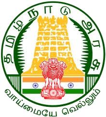 OMCL Chennai